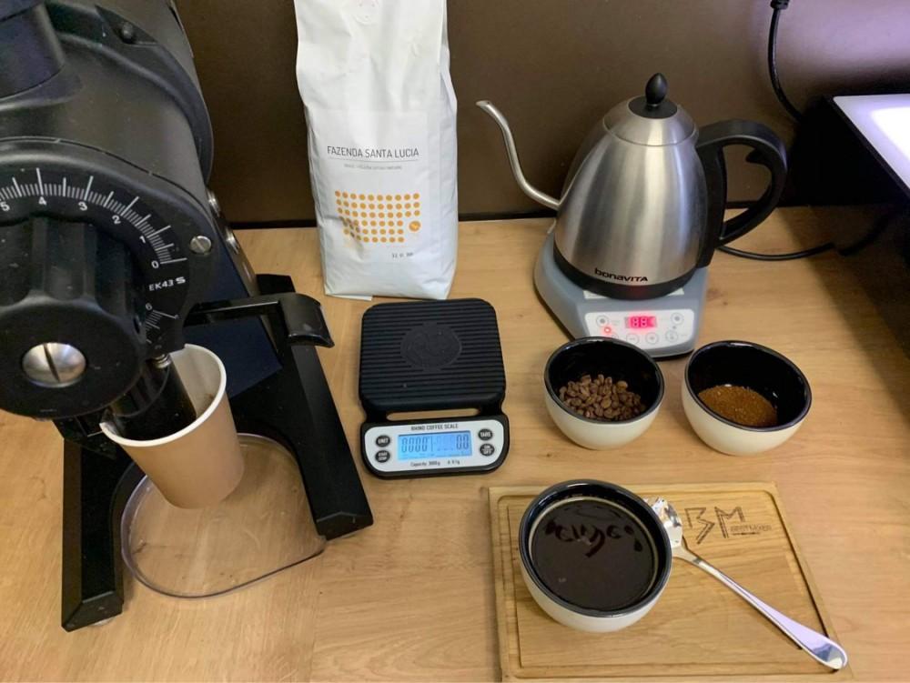 A kávékóstolás művészete